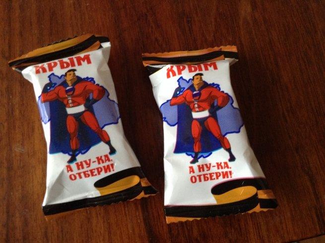 Новосибирские кондитеры выпустили конфеты «Крым. А ну-ка, отбери!»