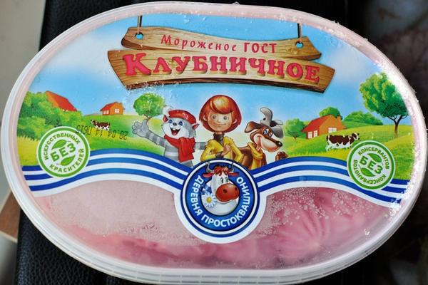 «Союзмультфильм» хочет взыскать 5 млн рублей с фабрики мороженого за использование образов из «Простоквашино»