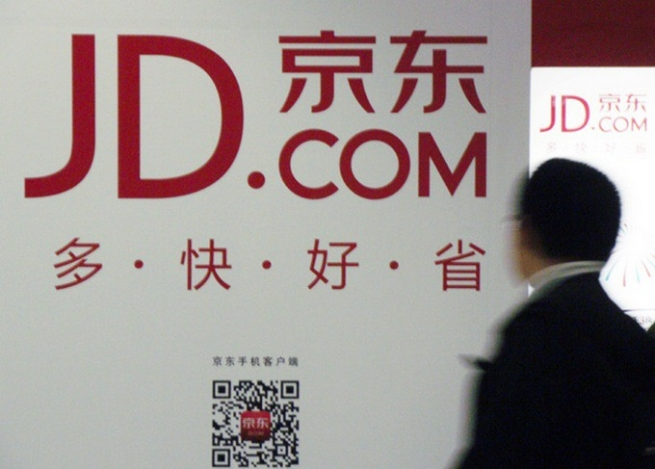 JD.com планирует экспансию не только на российском рынке