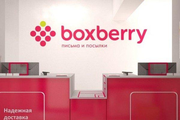 Boxberry открыла двухтысячное отделение в Красноярске