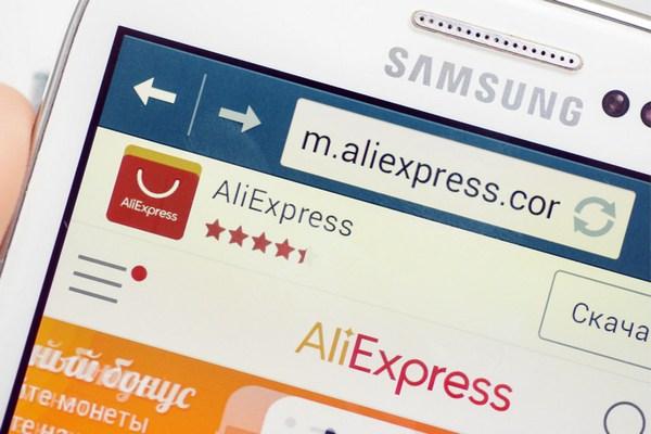 AliExpress заблокирует в поиске не соответствующие требованиям законов РФ товары