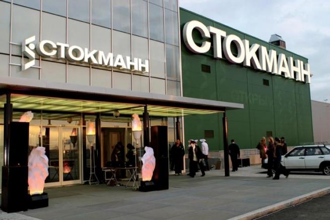 Stockmann закрыл сделку по продаже бизнеса в России