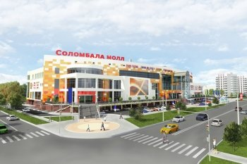 016517dd4a4b Вторая очередь дисконт-центра «Орджоникидзе 11» откроется весной ...