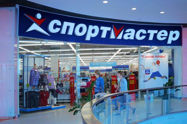 439bb7e31e93 Новый «Спортмастер» открылся в торговом центре на улице Маршала Катукова
