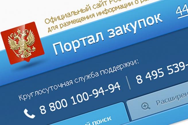 Правительство создаст интернет-магазин для госзакупок
