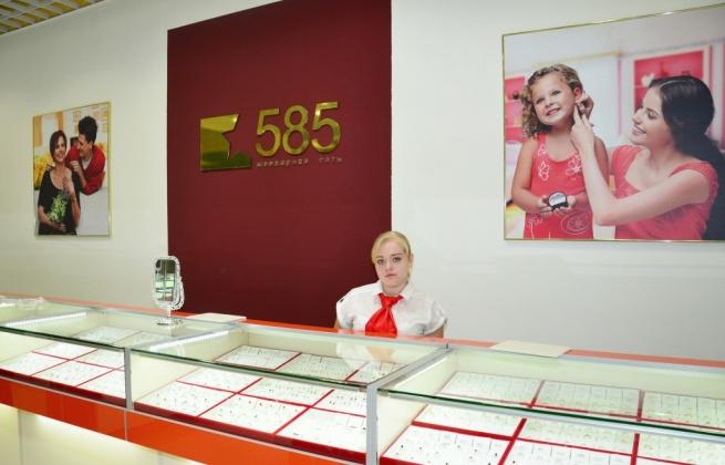 Ювелирная сеть «585» запускает новый бренд