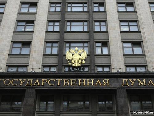 Российские компании обязали раскрывать своих владельцев