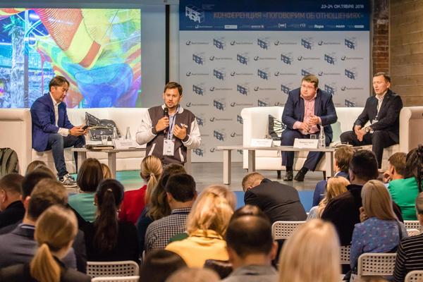 Рынок коммерческой недвижимости форум крупные агентства коммерческой недвижимости москвы