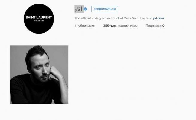 Saint Laurent удалил все фото Instagram после ухода Эди Слимана