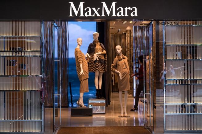 Max Mara запустит два новых бренда