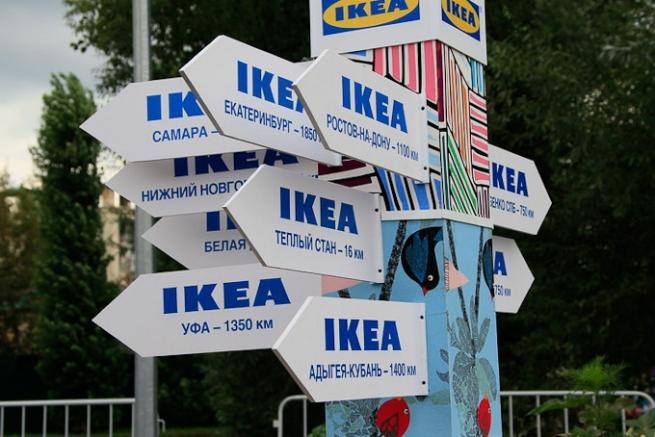 В 2016 году IKEA планирует увеличить выручку до 10%