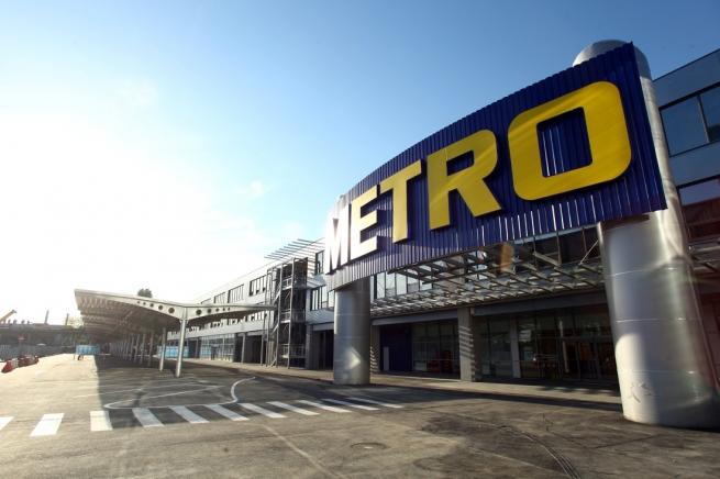 Metro закрыла магазины в Крыму