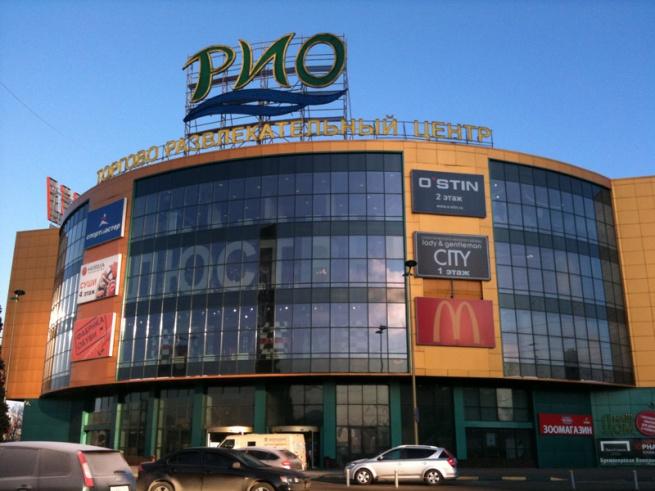 «Ташир» построит «РИО» в Новой Москве