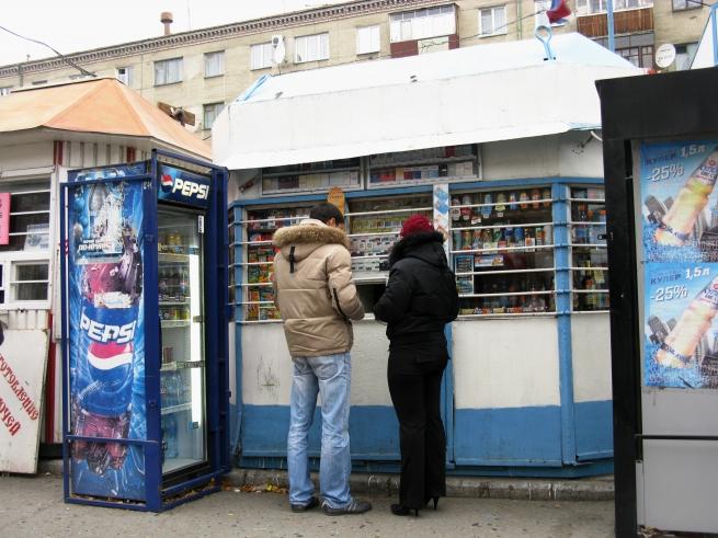 В Москве установят около 3 тысяч новых киосков