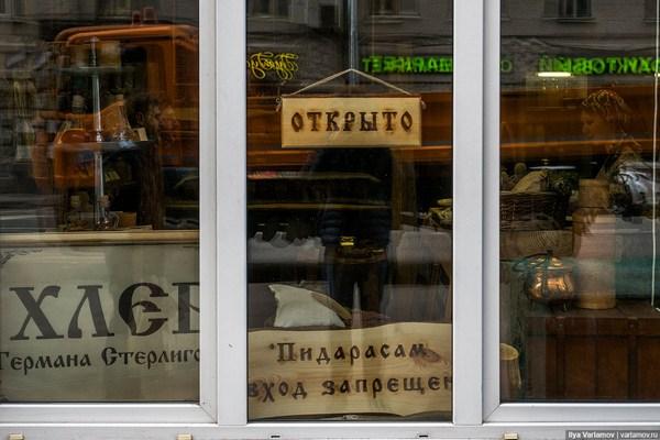 Герман Стерлигов закрыл магазин в Ростове