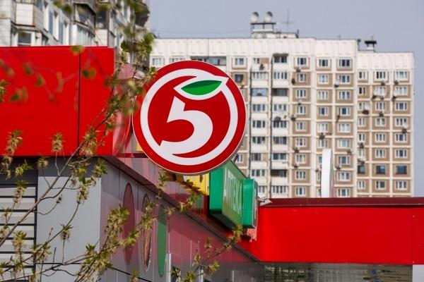 Россельхознадзор оштрафовал «Пятерочку» за нарушение правил хранения продуктов