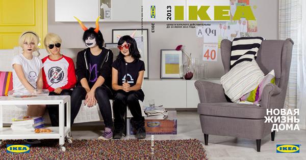 IKEA прекращает издавать журнал в РФ из-за закона о гей-пропаганде