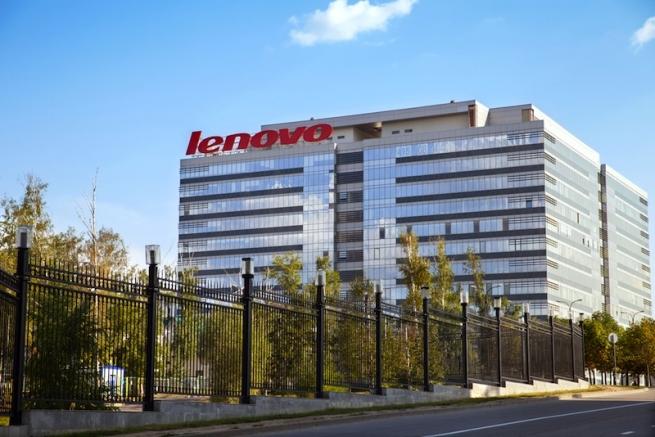 Lenovo создает инвестиционный фонд объемом $500 млн