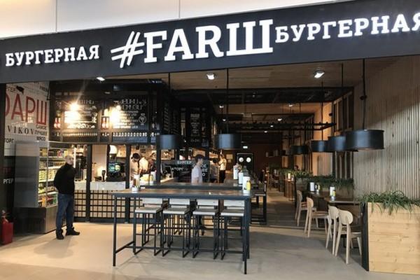 Сеть #FARШ отсудила 500 тыс. рублей у ростовской бургерной за копирование бренда