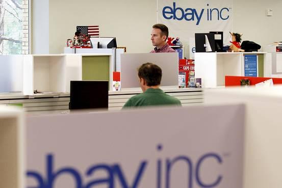 eBay запускает платный сервис быстрой доставки товаров
