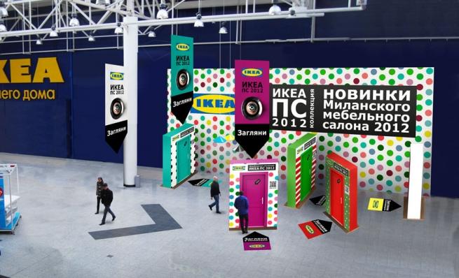 IKEA инвестирует в Россию $2 млрд