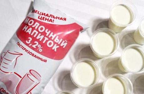 «Молочный напиток» вновь станет молоком