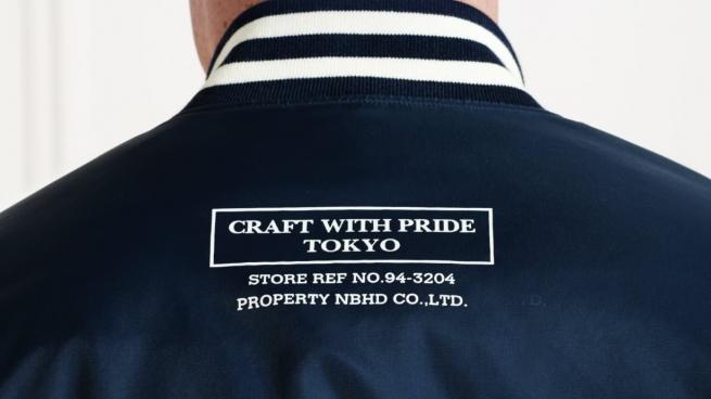 80e8511b763 Сделано в Японии  5 крутых брендов мужской одежды - New Retail