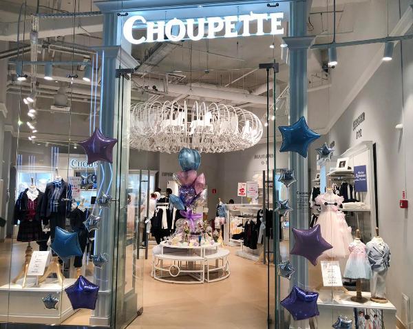 f94b51a6b563f В ТРЦ «Океания» открылся флагманский магазин Choupette - New Retail