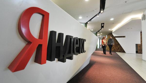 «Яндекс» стал самой дорогой компанией Рунета по версии Forbes