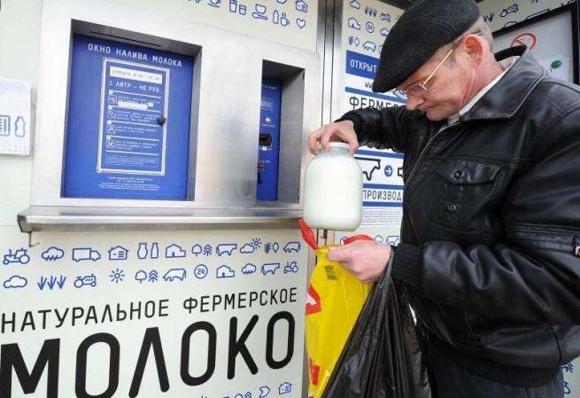 В Москве запускают продажу свежего молока через автоматы