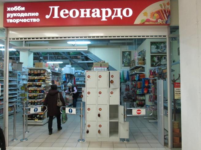 Количество магазинов «Леонардо» к концу года возрастёт вдвое