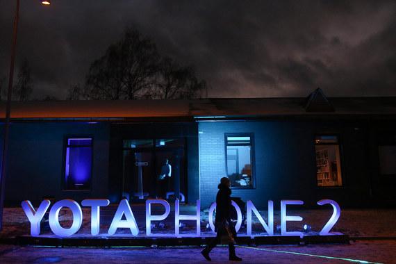 Контроль над производителем российских смартфонов YotaPhone перешел к китайской компании