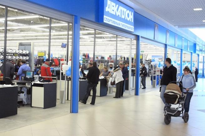 «Декатлон» открыл гипермаркет спортивных товаров в Твери