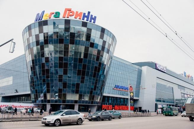 В Курске открылась первая очередь ТРЦ «МегаГРИНН»