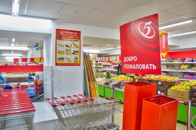 В магазинах «Пятерочка» и «Перекресток» нашли санкционные продукты