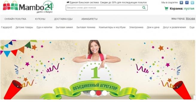 В России начал работу азербайджанский интернет-агрегатор Mambo24