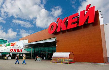 Ритейлер «О'Кей» арендовал крупный склад под Новосибирском