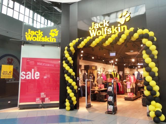 В Москве открылся крупнейший Jack Wolfskin