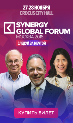 SYNERGY GLOBAL FORUM NEW