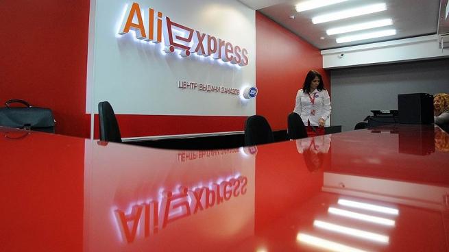 AliExpress тестирует аналог телемагазина в России