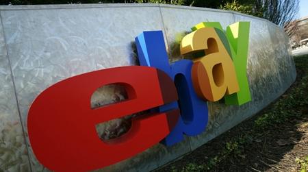 Куда глаза глядят: eBay покидает АКИТ