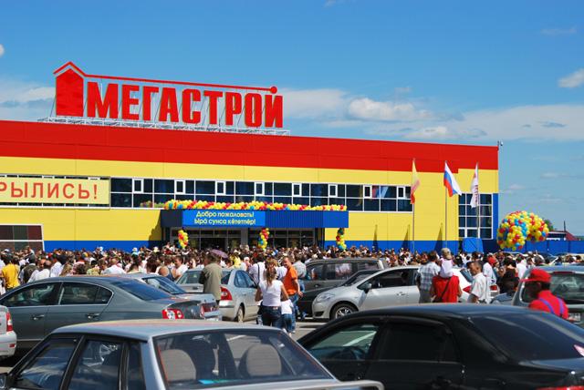 «Агава» откроет гипермаркет в Ульяновске