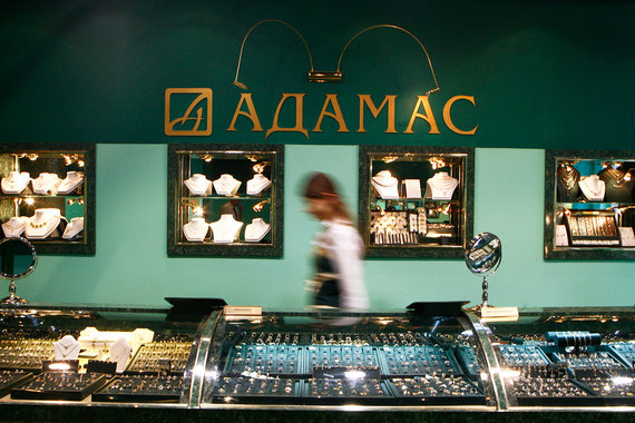 """""""Адамас"""" обязали сохранить украшения на 1,2 млрд руб. в рамках иска о банкротстве"""
