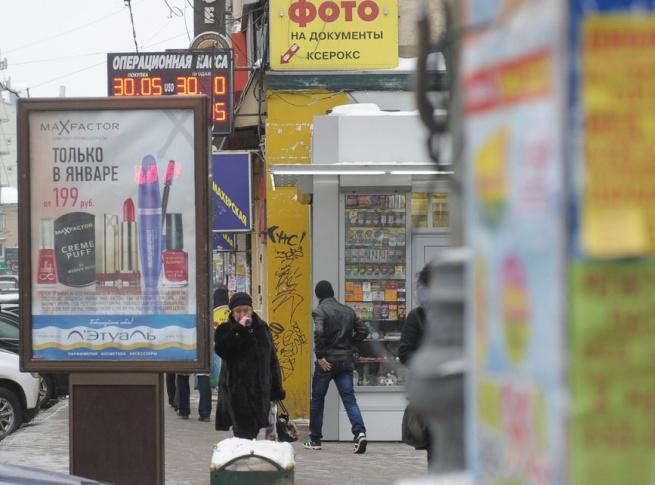 В Москве взялись за вывески