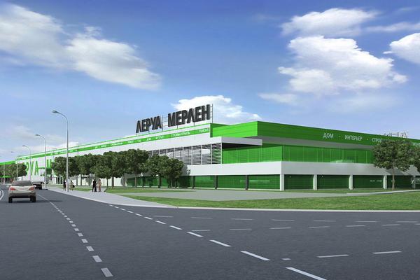 В Пскове построят гипермаркет «Леруа Мерлен» - New Retail 0a6b5edd77b