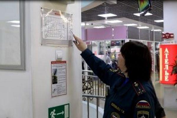 Титов предложил собственникам закрытых пожарными торговых центров методичку