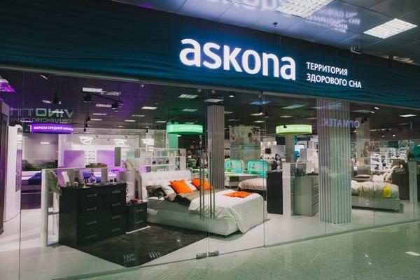 Оборот компании «Аскона» за  год вырос до 23,2 млрд рублей