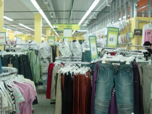 В тюменском ТРЦ «Па-На-Ма» открылся магазин сети «Фамилия»