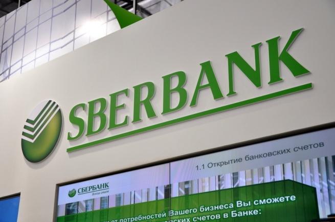 «Сбербанк» выделил $60 млн для завершения строительства делового центра в Химках