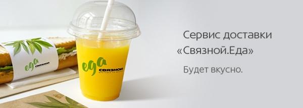 «Связной» зафиксировал рекордный интерес россиян к первоапрельскому проекту